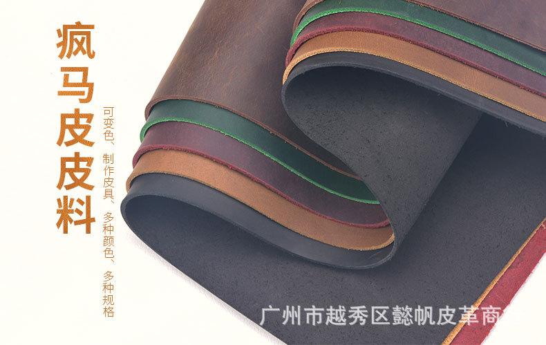 Da ngựa Hiển thị da bằng sáp nhạy cảm với màu da hai màu da bằng sáp