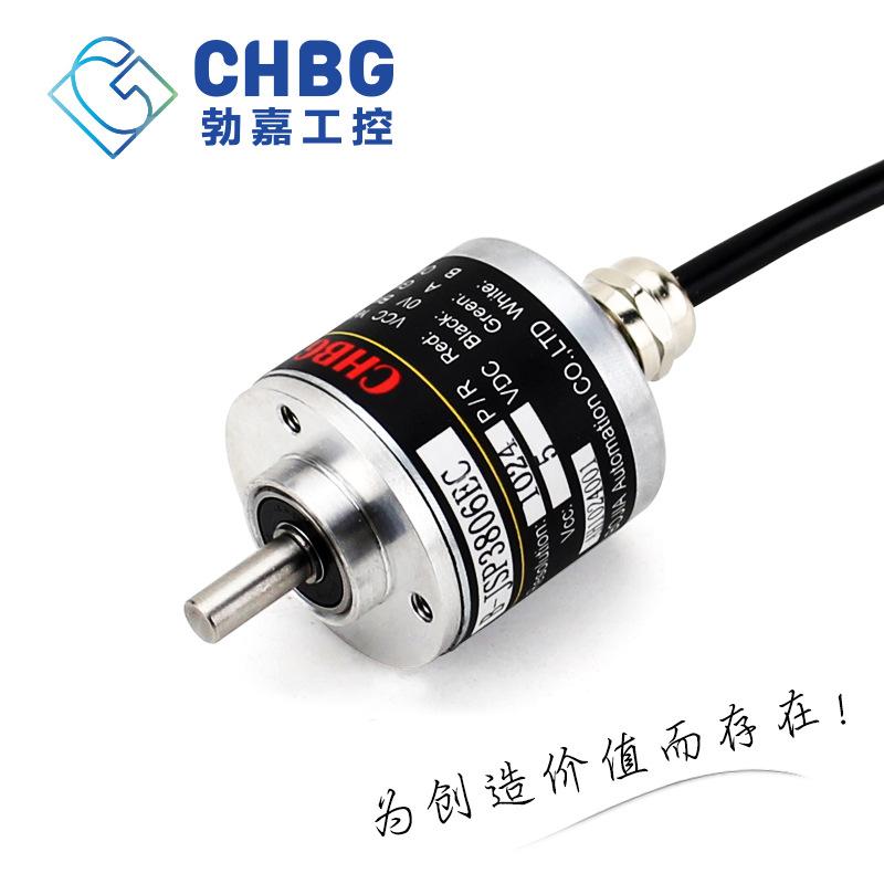 Bojia Thiết bị mã hoá Bộ mã hóa Bojia JSP3806