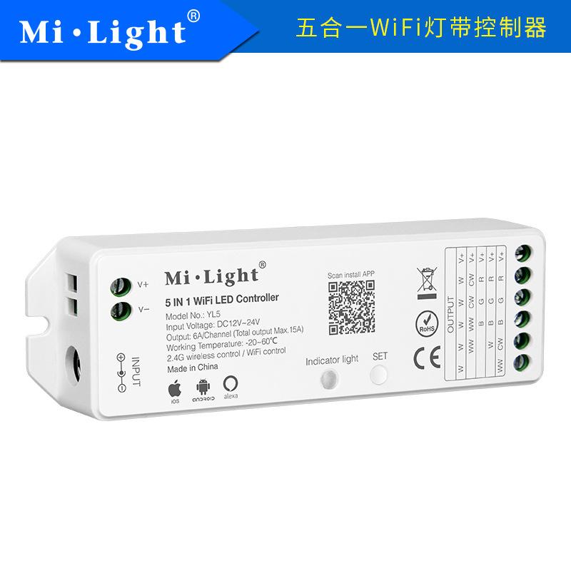 Mi Light Mạch bo Bộ điều khiển thanh ánh sáng WIFI 5 trong 1 mới hỗ trợ Điều khiển giọng nói và điều