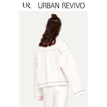 Áo khoác lửng UR2019 mùa thu mới dành cho giới trẻ dòng xe thời trang áo khoác denim YV31SBJF2001