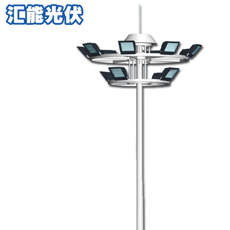 HUINENG Đèn LED chiếu sáng nơi công cộng