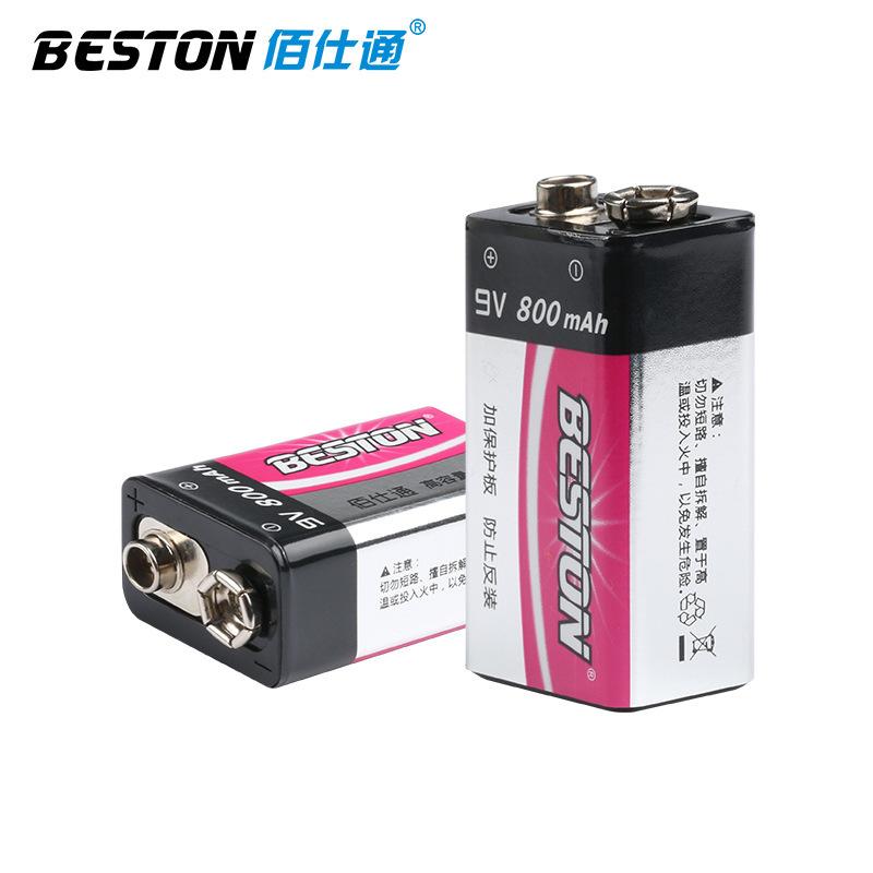 BESTON Pin Lithium-ion Pin sạc BESTON 9V có thể sạc pin vôn kế vôn kế 9 vôn dung lượng lớn 800mah