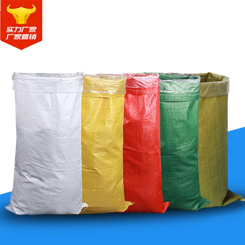 QISHENG Bao dệt Đôi túi dệt không thấm nước với lớp lót bên trong lót dày gói da rắn túi hành lý nhà