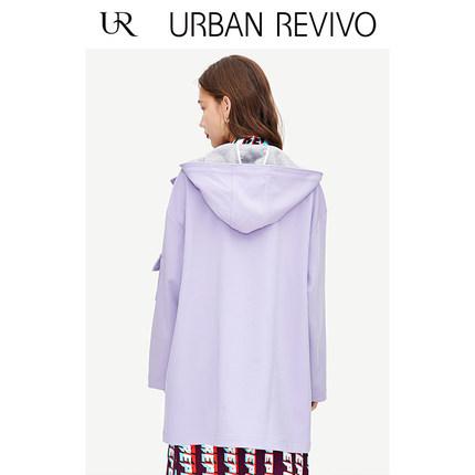 Áo khoác lửng UR2019 mới dành cho nữ thanh niên đơn giản màu mũ cổ áo dài YV05S1LN2005