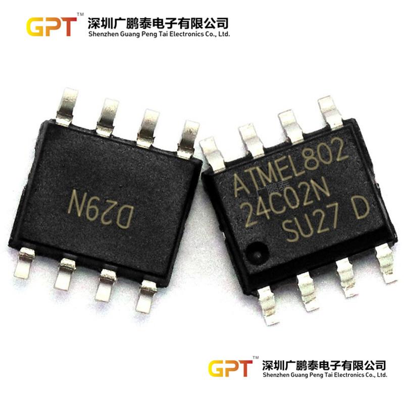 ATEML IC tích hợp Nhà máy trực tiếp vá IC 24C02 AT24C02C Bộ nhớ vá vá tích hợp IC điểm mới
