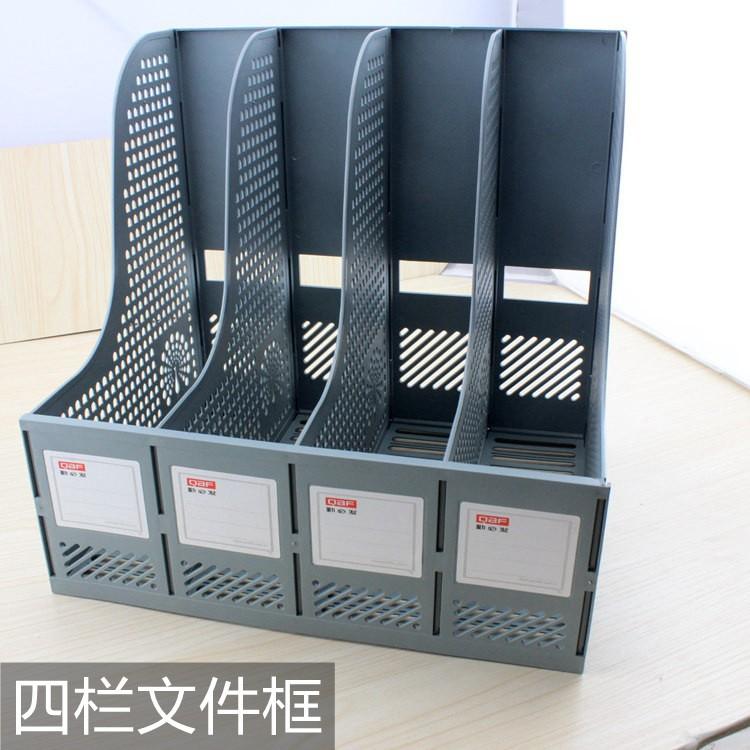 QBF Kệ giữ hồ sơ 4 khung bằng nhựa