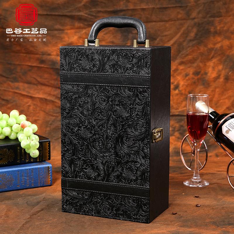 BAGU Hộp da Tại chỗ Phoenix Tail Double Pack Hộp rượu vang đỏ Hộp đóng gói Hộp rượu Hộp rượu cao cấp