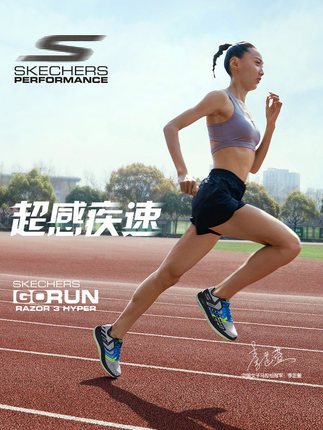 thị trường giày nam  Skechers SKECHER những người yêu thích giày nhẹ chuyên nghiệp giày chạy tốc độ
