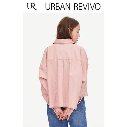 Áo khoác lửng UR2019 mùa thu mới dành cho giới trẻ dòng xe bình thường dành cho nữ áo khoác ngắn YL3