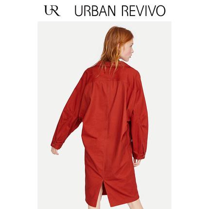 Áo khoác lửng UR2019 thanh niên mới phụ nữ đơn giản trang trí nút áo ve áo dài YL07R1LN2000