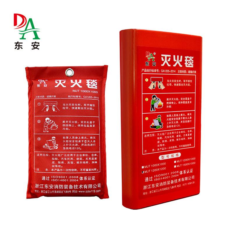 Dongan Thảm chữa cháy bán hàng trực tiếp chăn chữa cháy chữa cháy dụng cụ đặc biệt bếp lửa 1 * 1 với