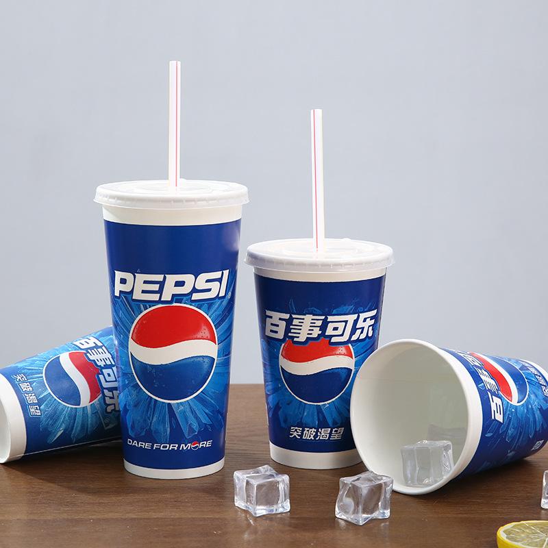 YIJIA Ly giấy Cốc giấy dùng một lần Pepsi có nắp hai lớp dày cola cốc uống lạnh 1000 logo tùy chỉnh