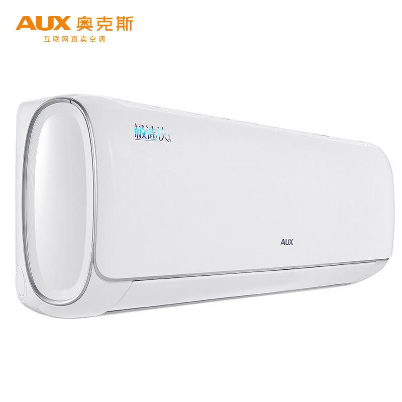 Máy điều hòa không khí lớn 1,5 tần số biến tần sưởi ấm và làm mát
