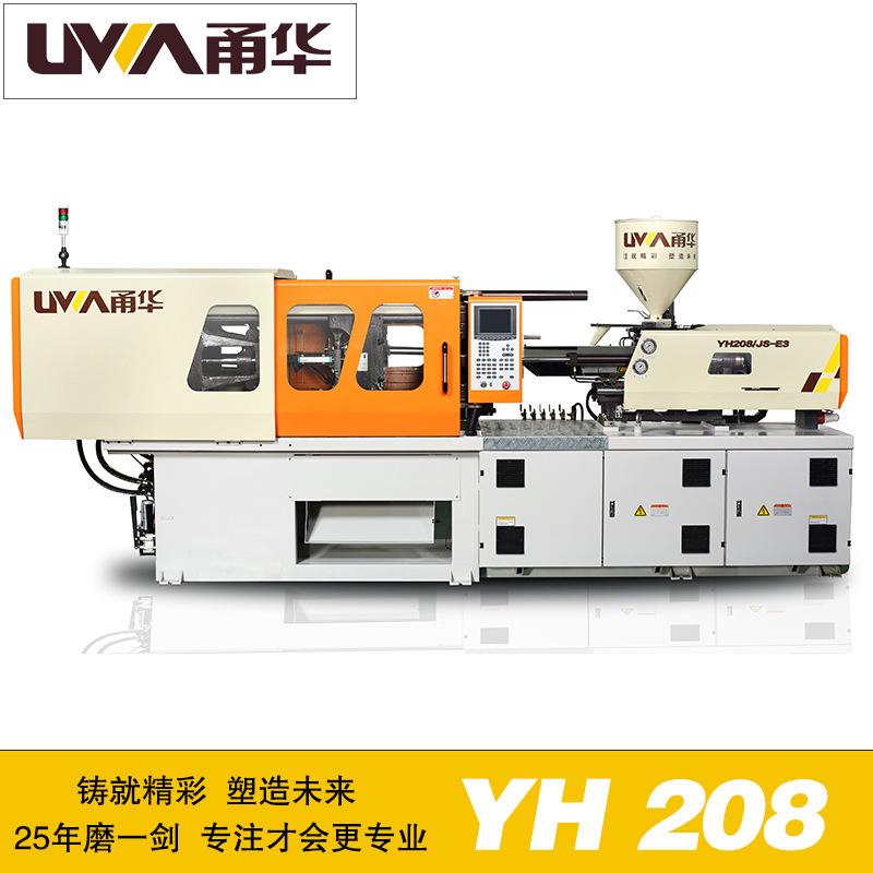 Máy ép phun tổng hợp Ninh Ba YH-208