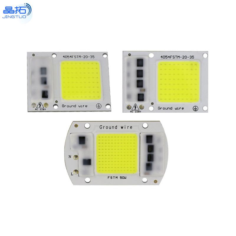 JINGTUO Bóng đèn bi Đa biên giới chuyên dụng AC50W không có ổ đĩa nguồn sáng LED hạt cườm Động cơ án