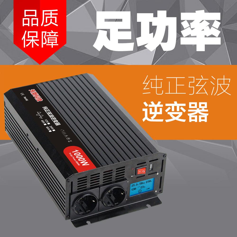 Thiết bị điện Màn hình LCD 1000W Biến tần sóng sin tinh khiết 12/24/48