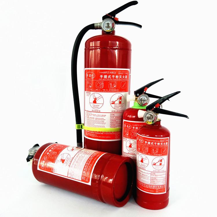 NINGDA Bình chữa cháy nhiều size
