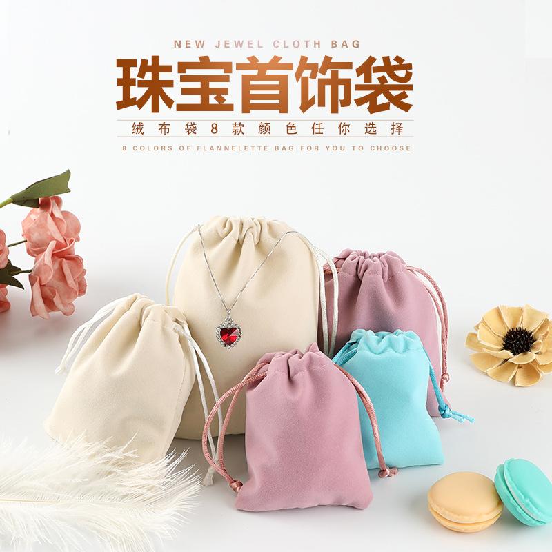 Túi đựng trang sức Trang sức cao cấp trang sức wenwan trang sức nhung túi bó miệng dây rút túi phước