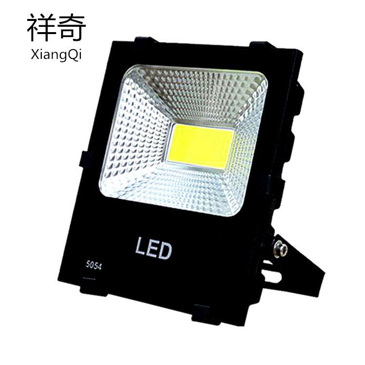 XIANGQI Đèn LED chiếu sáng chống nước ngoài trời 200W