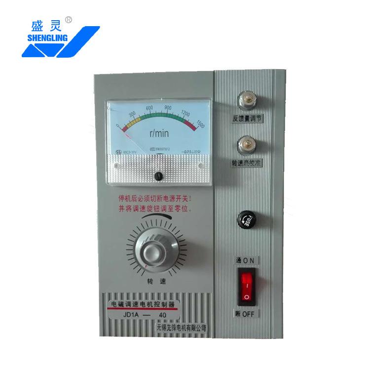 XIANFENG Thiết bị điều chỉnh tốc độ Động cơ điện 1420/100