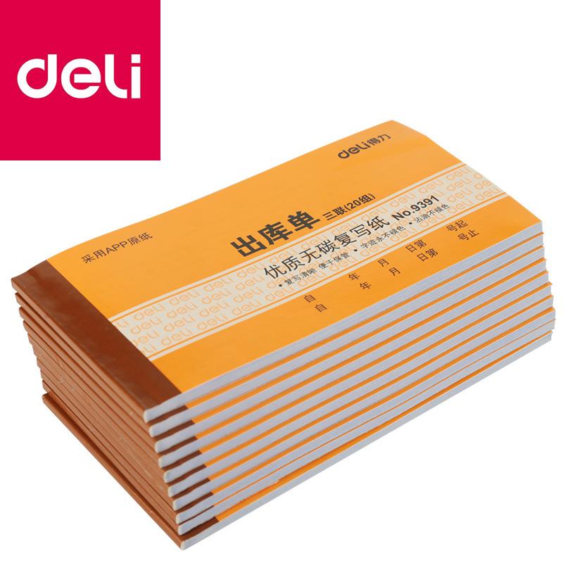 giấy hóa đơn in 2 mặt cho văn phòng tài chính .