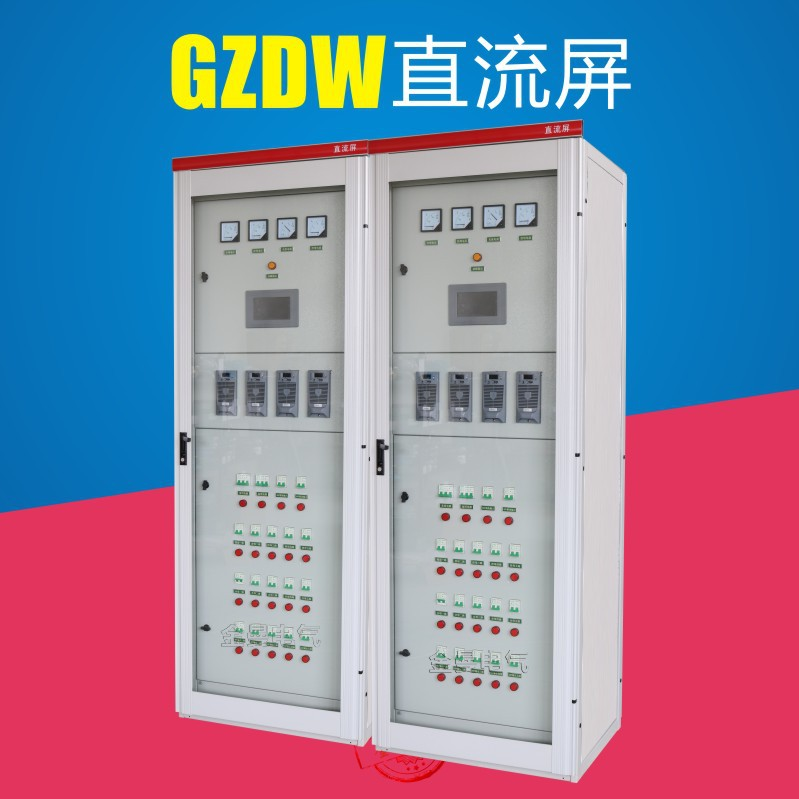VKSELE tủ điện Nhà máy bán buôn Màn hình DC GZKW-DC-220 / 100AH Màn hình DC Màn hình DC phân phối GZ