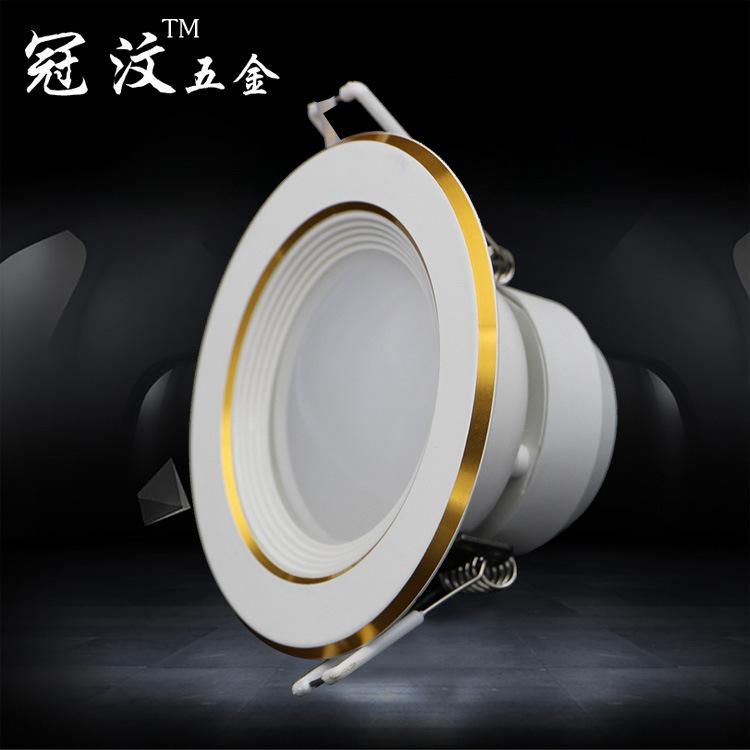 GUANWEN vỏ chụp đèn trần Nhà máy trực tiếp LED downlight nhà ở trần 2,5 inch nhôm đúc trần ánh sáng