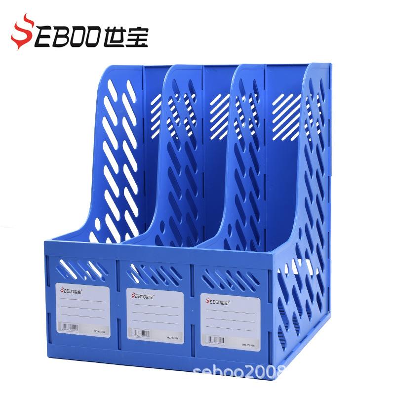 Shibao Kệ hồ sơ giá lớn lưu trữ ba cột