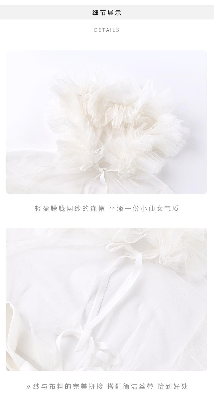 Trang phục dạ hôi trẻ em Ngày lễ thời trang trẻ em Missy với cái váy dệt trắng các cô gái mặc áo hè