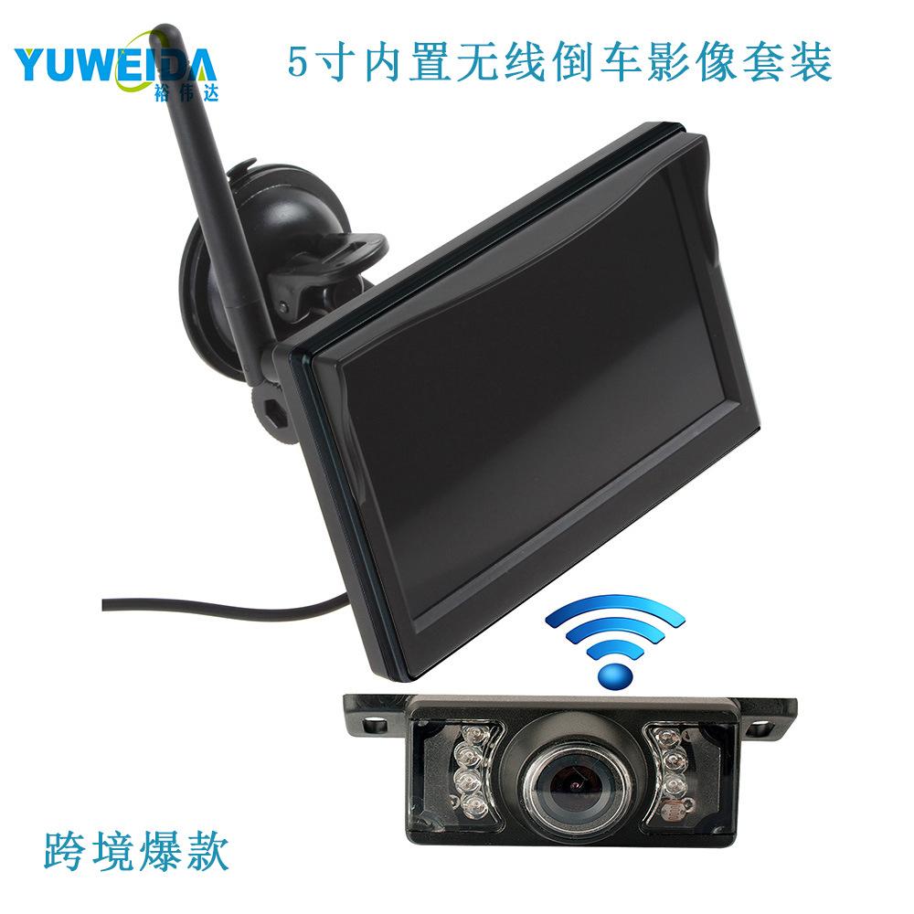 YUWEIDA Thiết bị giám sát Tích hợp màn hình quan sát phía sau đảo ngược 5 inch không dây + đèn hồng