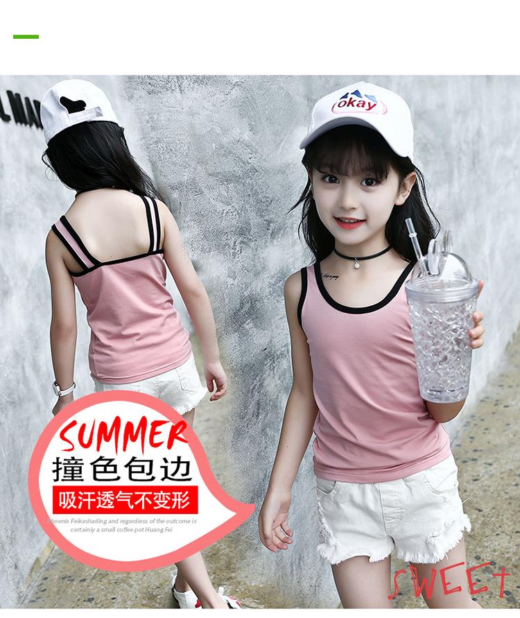 Six Girls, Seven Body-building Sports vest, Eight Children, Nine Cotton 10 Underwear, 12 Girls, 15 Y