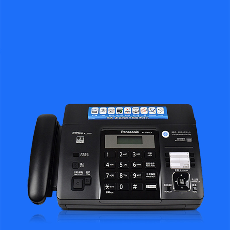 Máy fax điện thoại  876CN - Máy fax giấy nhiệt tự động nhận cắt giấy người gọi
