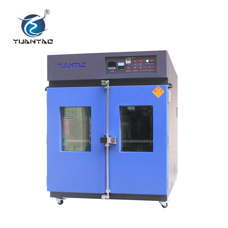 YUANYAO Thiết bị nhiệt điện  sưởi ấm linh tinh hạt công nghiệp lò công nghiệp