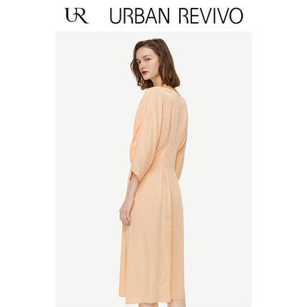 Đầm UR2019 mùa hè mới của phụ nữ quyến rũ màu rắn V-cổ H-dress WG13S7BN2000