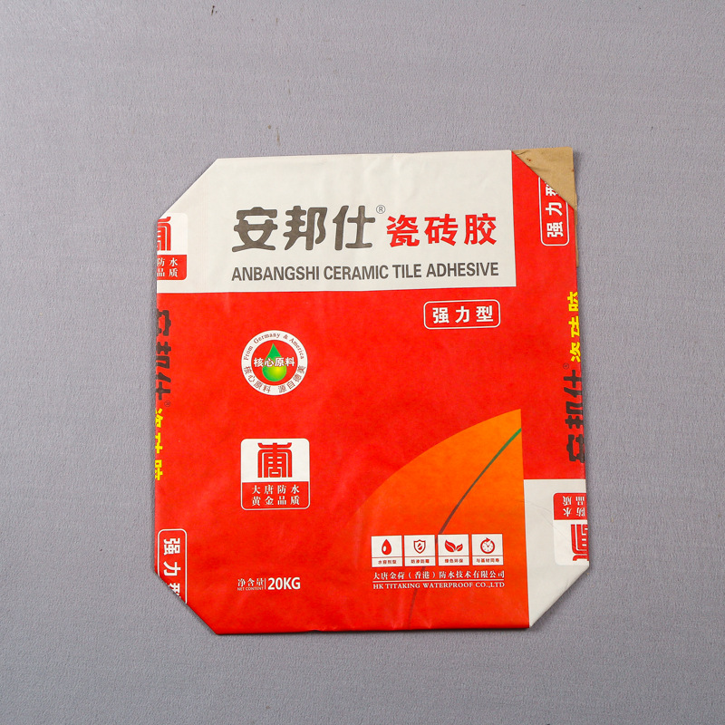 XIAOSHENG Bao dệt Nhà máy sản xuất tùy chỉnh Trang chủ cải tiến hàng loạt bột putty dệt túi Túi giấy
