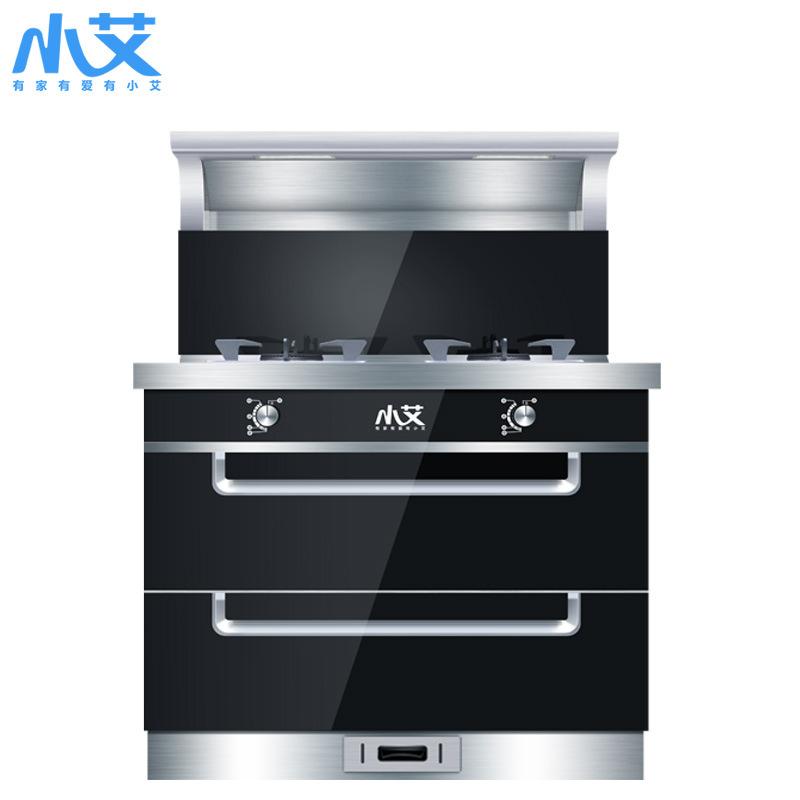 XIAOAI Máy hút khói khử mùi tích hợp một bếp tự động làm sạch và khử trùng