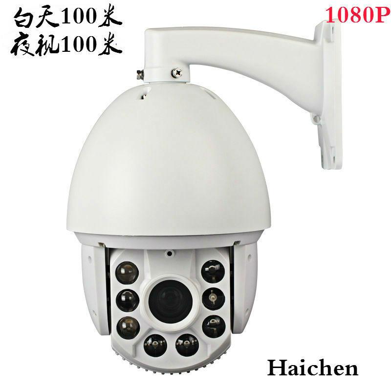 camera HD Quả cầu thông minh , mạng AHD