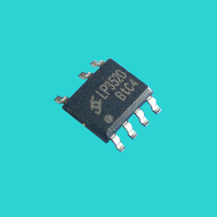 XINMAOWEI Chíp IC Power IC Chip Core Micro LP3520 2A Bộ chỉnh lưu đồng bộ Power IC chính hãng