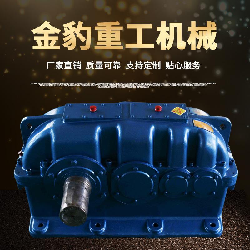 Máy giảm tốc Hộp giảm tốc bánh răng trụ ZSY250 bán buôn bề mặt răng cứng giảm tốc bánh răng trụ có t