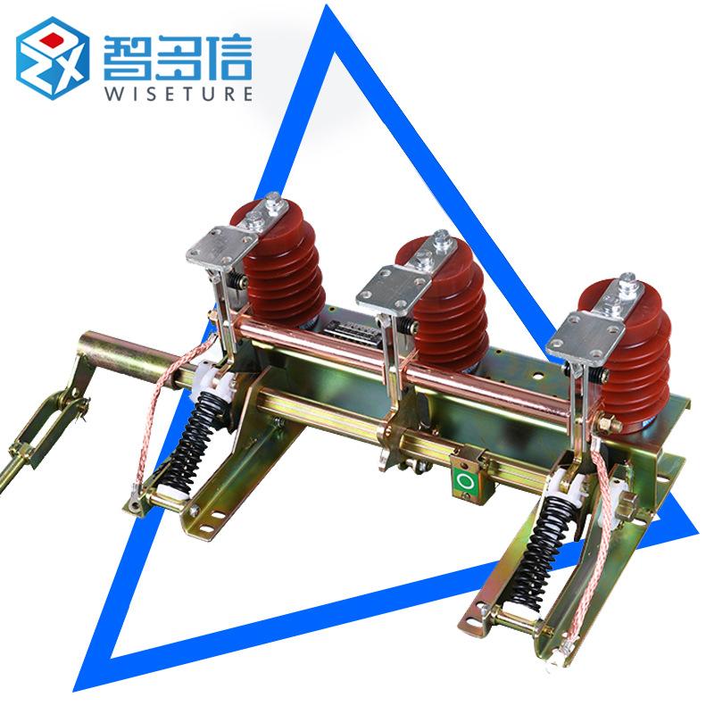 ZHIDUOXIN Cầu dao điện cao áp Zhiduo thư JN22-40.5 / 31.5 công tắc nối đất điện áp cao trong nhà 31,
