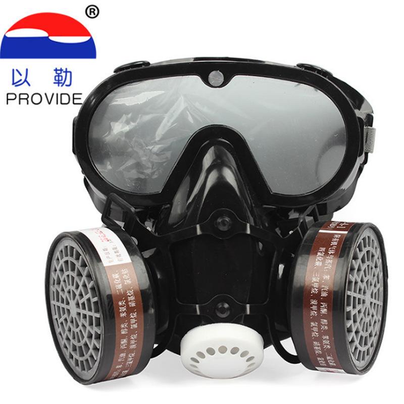 YILE Mặt nạ phòng chống khí độc Kính râm mặt nạ kính tích hợp chống bụi chống độc thuốc trừ sâu tran