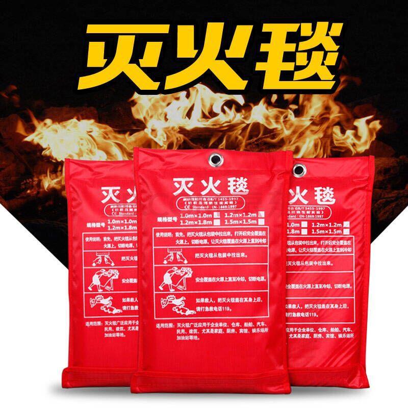 SHUAIMEI Thảm chữa cháy Nhà máy bán buôn chăn chữa cháy 1 / 1,5 m nhà xe khẩn cấp chống cháy thoát h