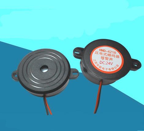 HNDZ Thiết bị điện âm Cung cấp: thiết bị báo động áp điện còi báo động thiết bị điện âm HND-4218 Âm