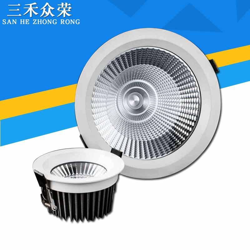 SANHE Đèn trần bộ Bộ đèn LED Downlight 6