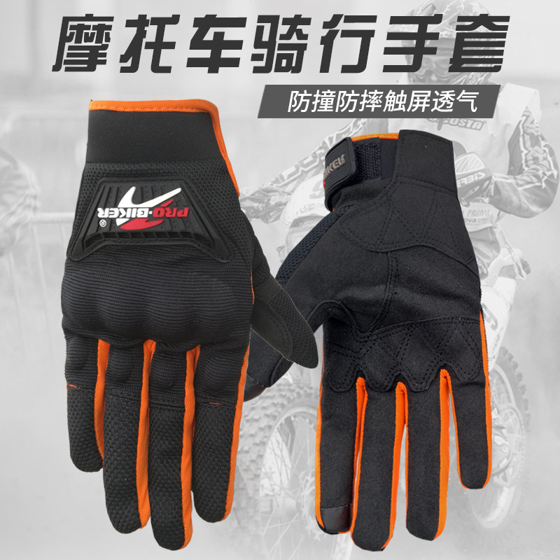 INUTEQ Găng tay bảo hộ Mùa hè đi xe địa hình đua xe leo núi ngoài trời găng tay chống mạt bảo vệ chố