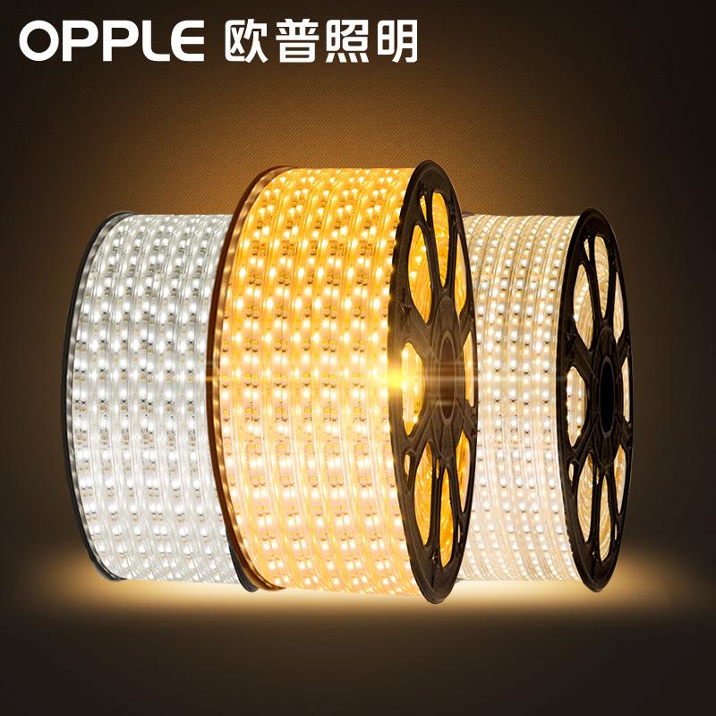 OPPLE Đèn LED dây Op ánh sáng với đèn led neon nhiều màu sắc đầy màu sắc đèn phòng khách trang trí t