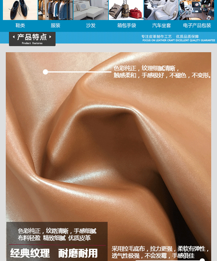 Da heo Nhà sản xuất bán hàng 0.6mm màu da heo khớp với giày da siêu sợi và vải da để thay đổi và bán