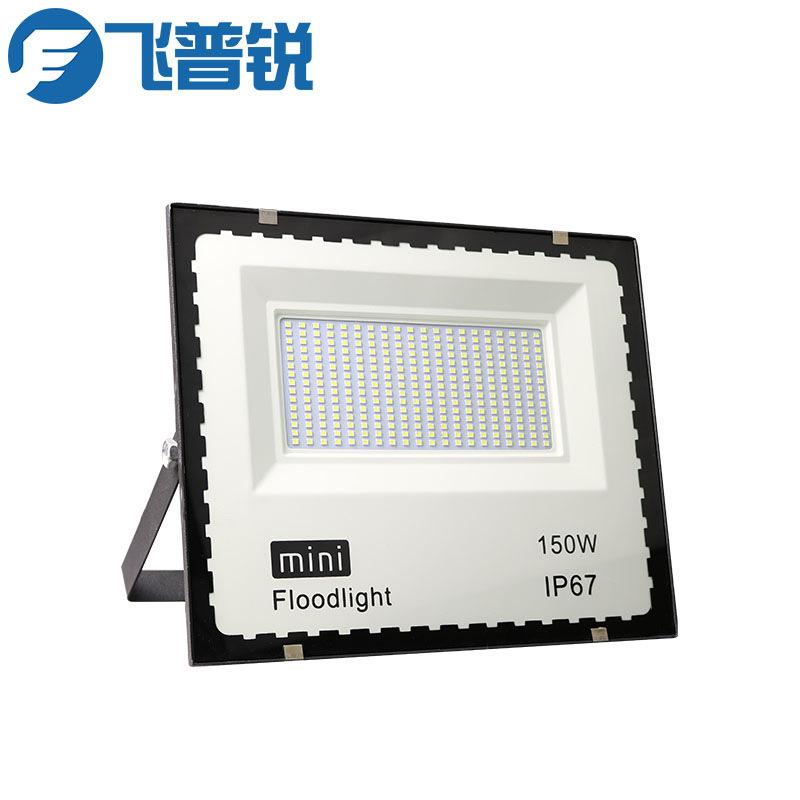 Đèn pha LED Feipu Rui mini mới chiếu sáng ngoài trời 10w-200w