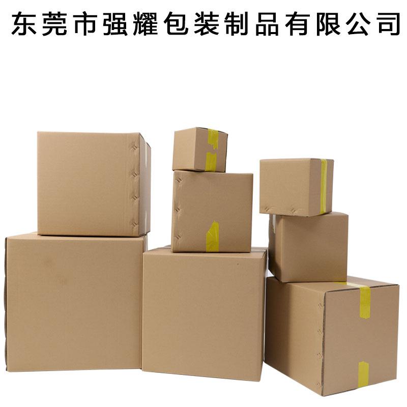 QIANGYAO Hộp giấy Fba spot express carton di chuyển gói giao hàng vuông da bò hộp tùy chỉnh thùng ca