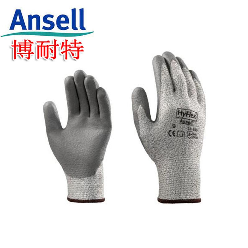 ANSELL Găng tay chống cắt Ansir 11-630 găng tay nitrile công nghiệp chống trượt thoáng khí chống trư